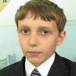 Данил Кузьмин аватар