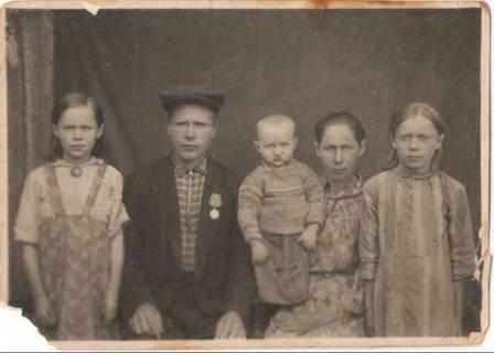 Копысовы, 1946 г.