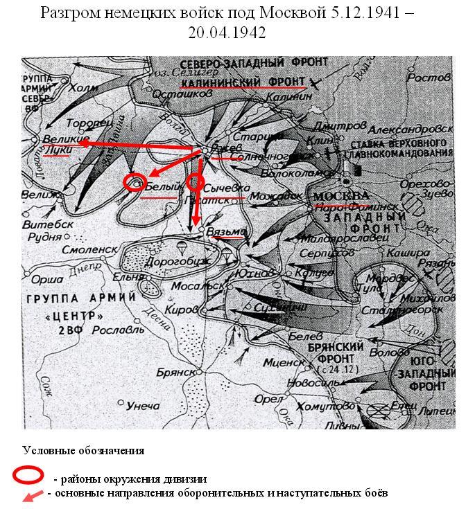 Боевой путь 355 стрелковой дивизии