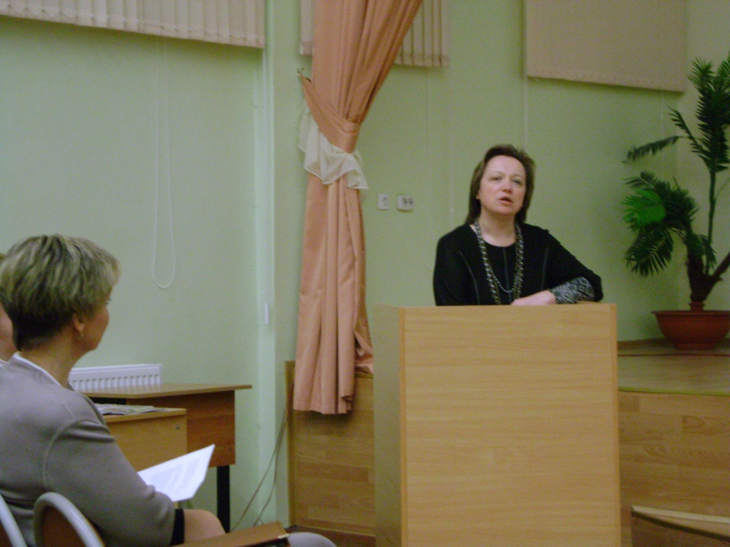 семинар Смирнова МА