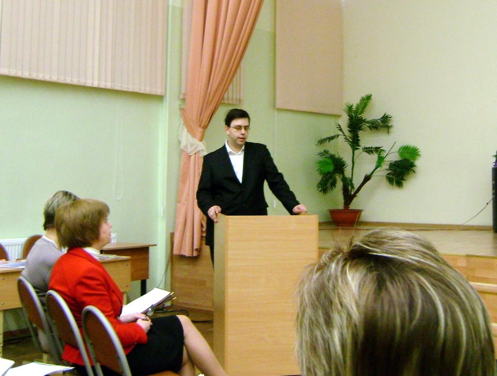 семинар Ээльмаа