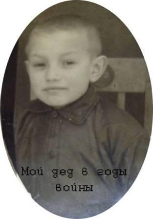 Щелчков Ю.Н. в годы войны