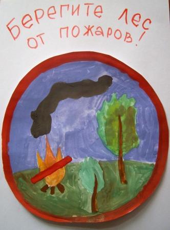 плакат для экологической станции
