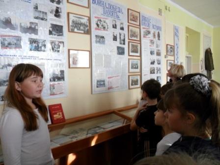 музей истории школы №80