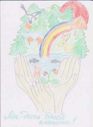 Берегите лес от вырубки!